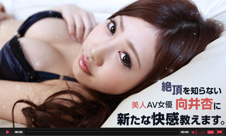 heyzo動画の向井杏が男の身体にオイルをたっぷりと塗ってマッサージする