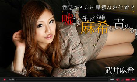 Heizo動画で武井麻希野ぽってりした唇に竿を押し込み敏感乳首にローターを当てると大量のお漏らし