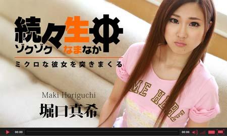 heizo動画で堀口真希が立ったままバックからガンガン攻められ中出しが垂れてくる卑猥すぎる姿