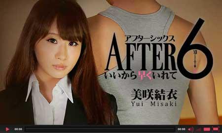 ヘイゾー動画 heyzoでフラストレーションのたまった美咲結衣がガチムチな男の身体を貪り倒す