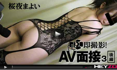 heyzo動画で桜夜まよいが三度の飯よりも大好きなセックスで何度もおねだりして連続昇天
